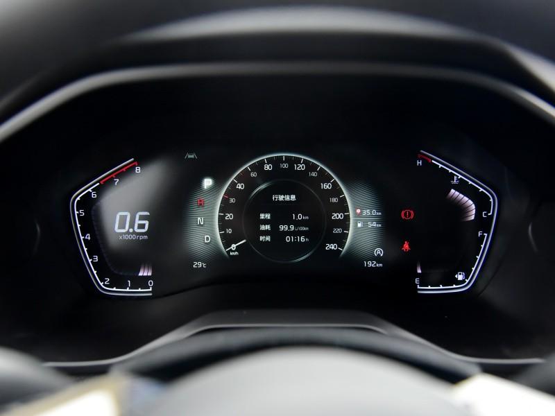 Bảng đồng hồ kỹ thuật số của Kia Sportage Ace 2021