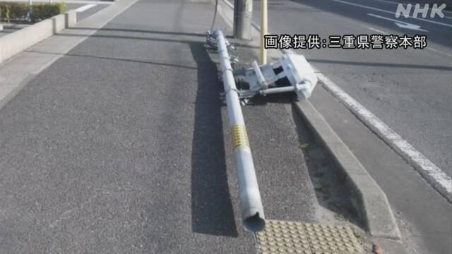 Cột đèn tín hiệu giao thông bị gãy đổ vào hồi tháng 2 đầu năm nay