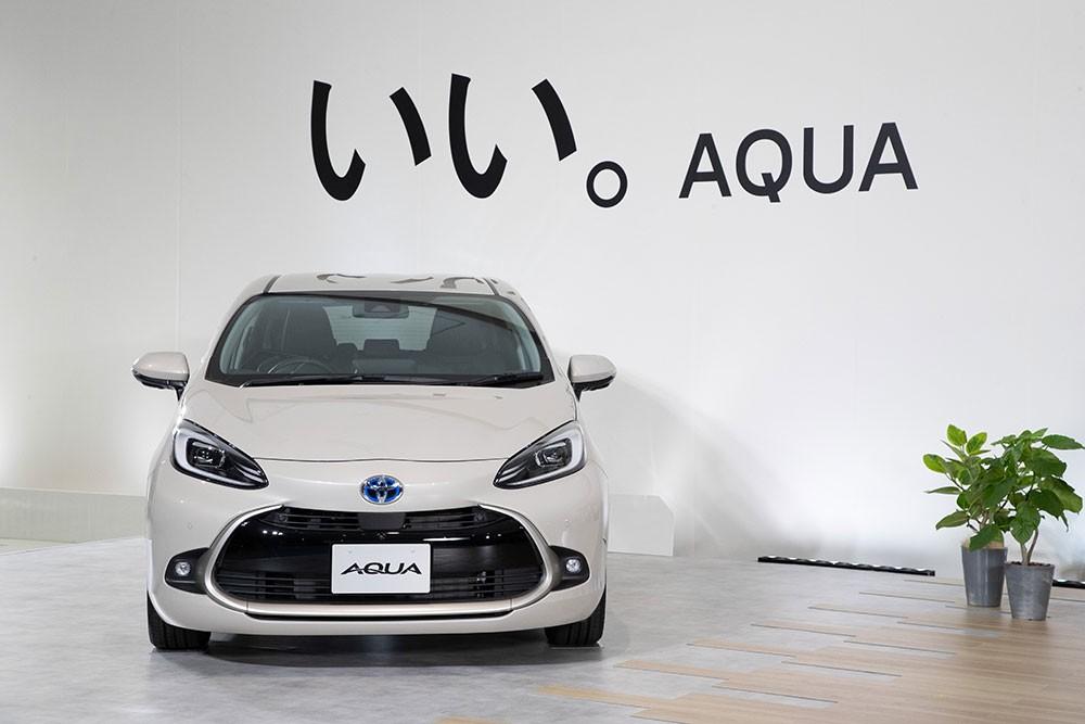 Toyota Prius c 2021 khi nhìn trực diện