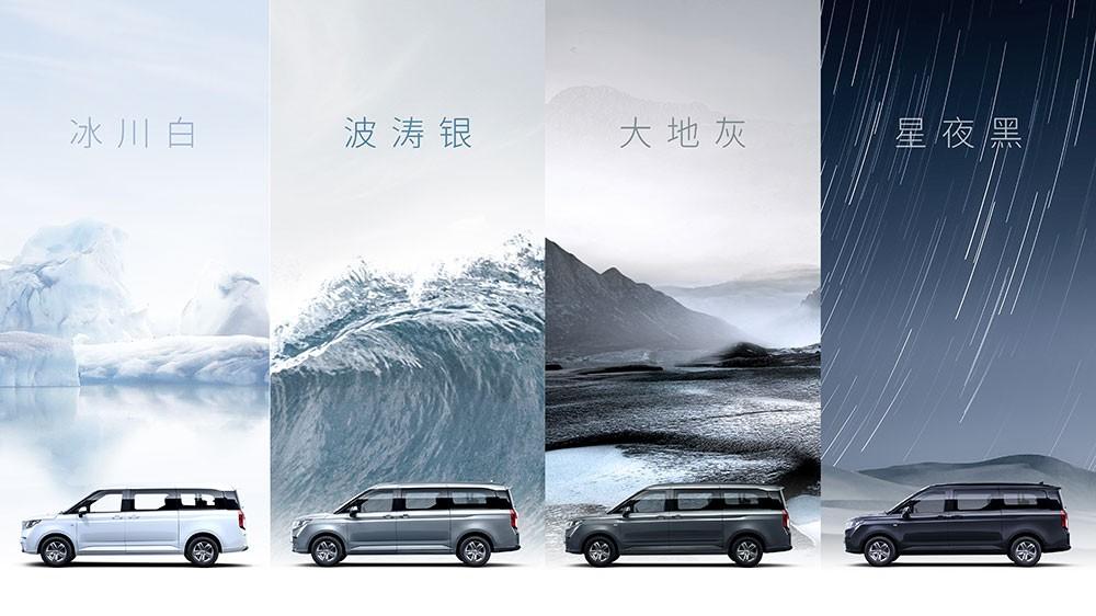 4 màu sơn của Wuling Journey