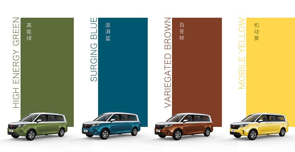 4 phiên bản sơn phối 2 màu của 4 màu sơn của Wuling Journey