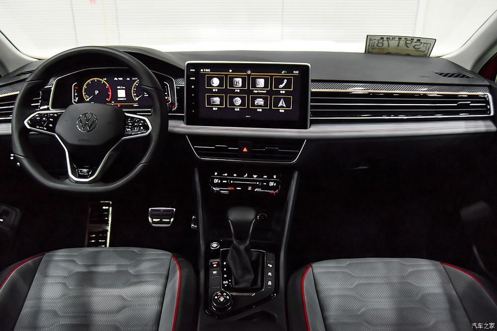 Nội thất bên trong Volkswagen Tiguan X