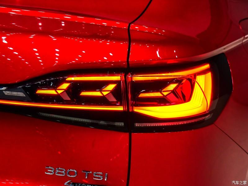 Tạo hình bên trong đèn hậu của Volkswagen Tiguan X
