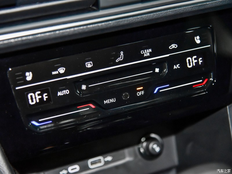 Màn hình điều hòa của Volkswagen Tiguan X