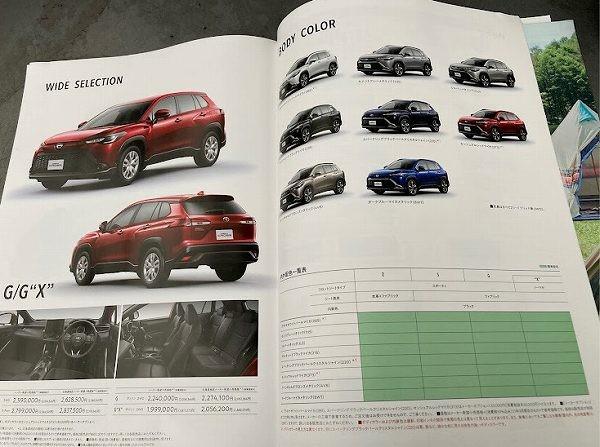Toyota Corolla Cross 2021 tại Nhật Bản có 8 tùy chọn màu sơn ngoại thất