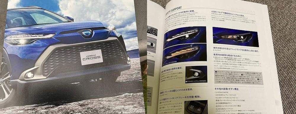 Toyota Corolla Cross 2021 tại Nhật Bản dùng logo hình chữ C và đèn pha khác với xe ở Việt Nam