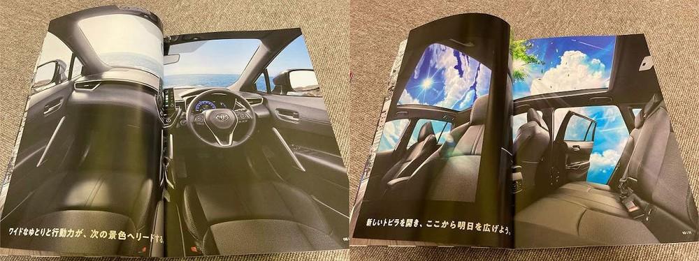 Toyota Corolla Cross 2021 tại Nhật Bản được trang bị nội thất bọc da và cửa sổ trời toàn cảnh Panorama