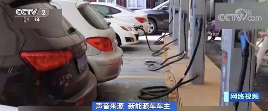 Người dùng ô tô điện gặp khó khăn