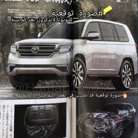 Hình ảnh phác họa Toyota Land Cruiser 2020 của báo Nhật