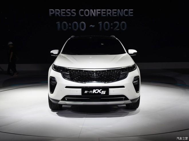 Cận cảnh thiết kế đầu xe của Kia KX5 2019