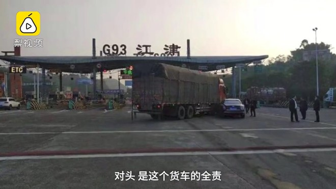 Vụ tai nạn xảy ra tại một trạm thu phí