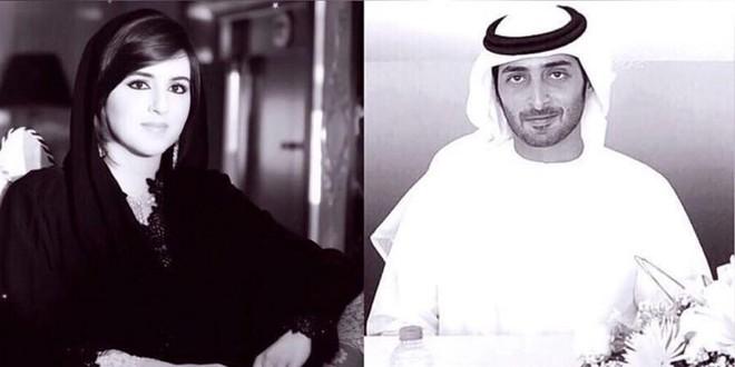 Vợ chồng Tiểu vương Qatar