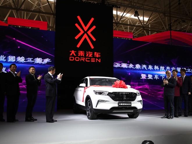 Dorcen G60S xuất xưởng tại Trung Quốc