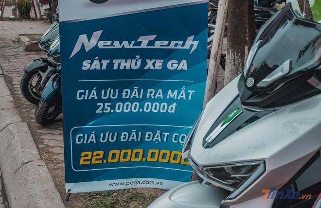 Giá bán của chiếc xe máy điện sẽ được ưu đãi ở mức 25 triệu đồng