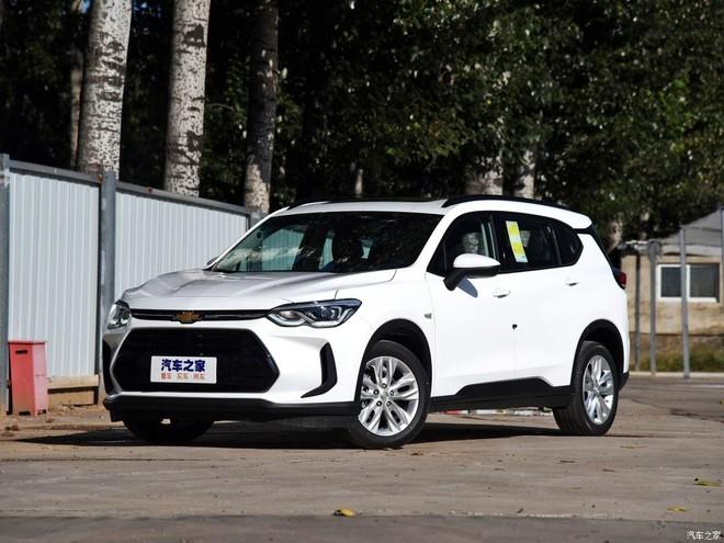 Chevrolet Orlando 2019 dành riêng cho thị trường Trung Quốc