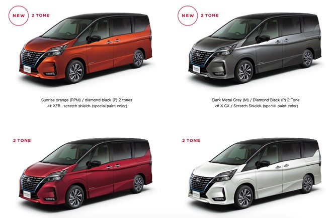 Một số tùy chọn màu sơn ngoại thất của Nissan Serena 2019