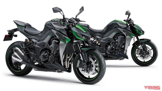 Kawasaki Z1000 2020 vừa được ra mắt